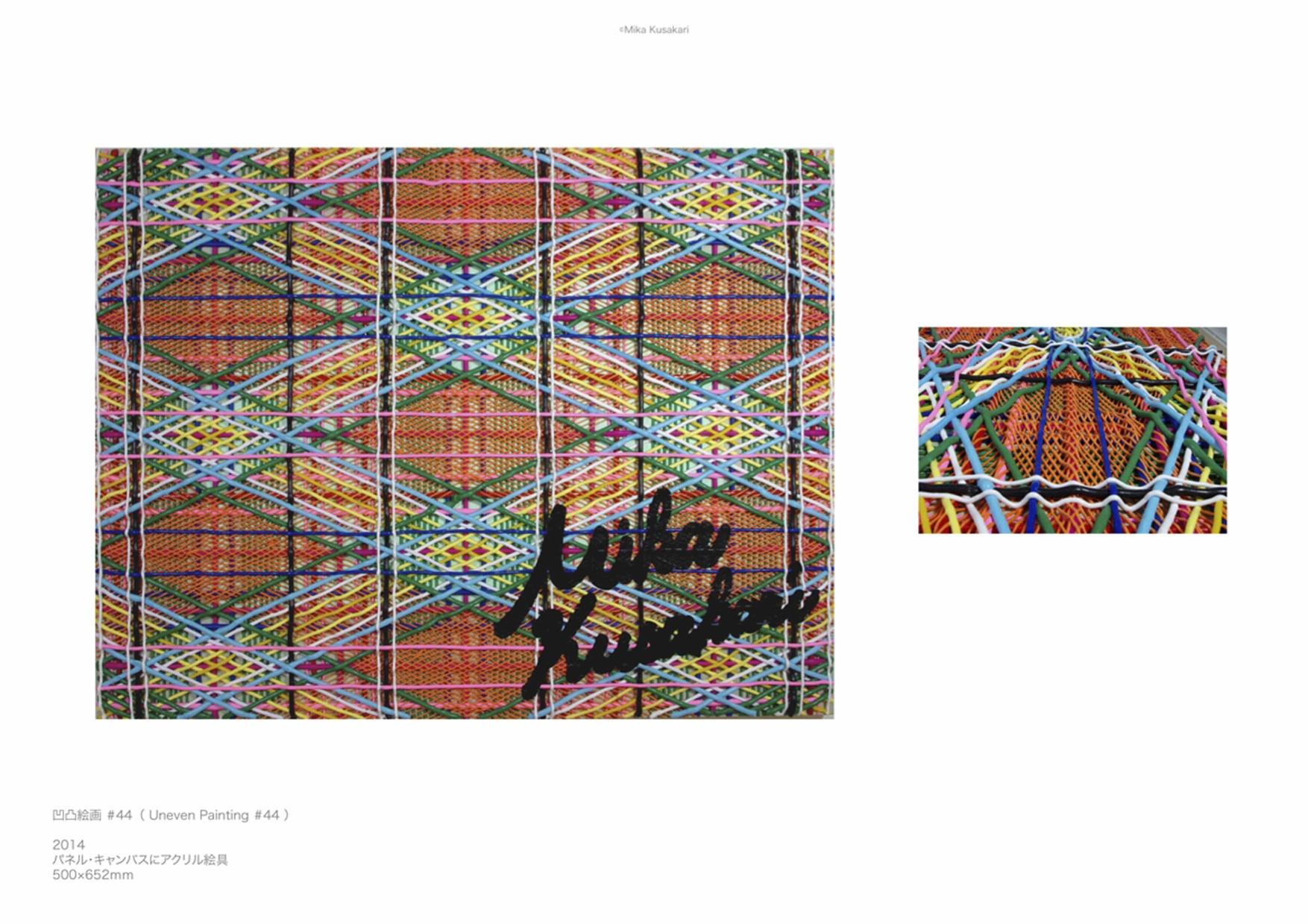 44-pdf-201406280003