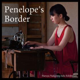 penelope_dm_hp