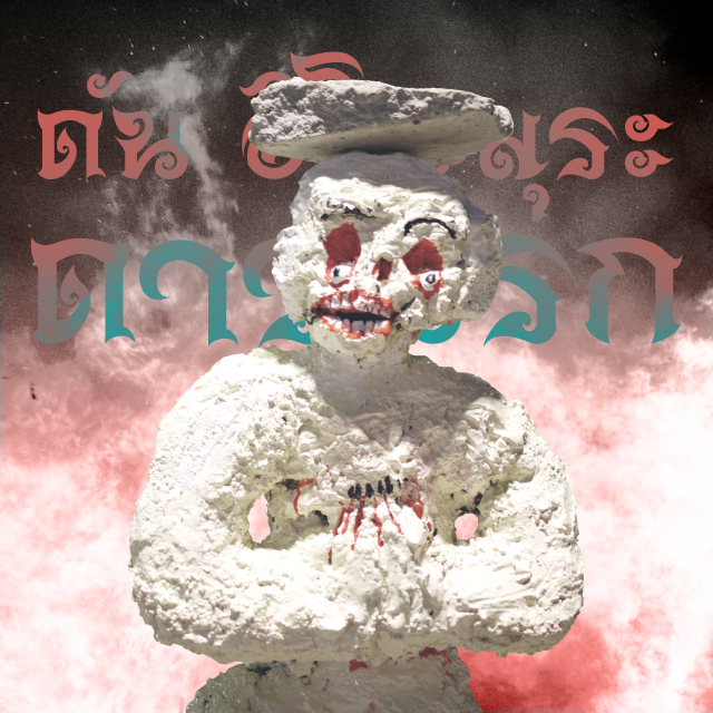 磯村暖個展「地獄の星」9